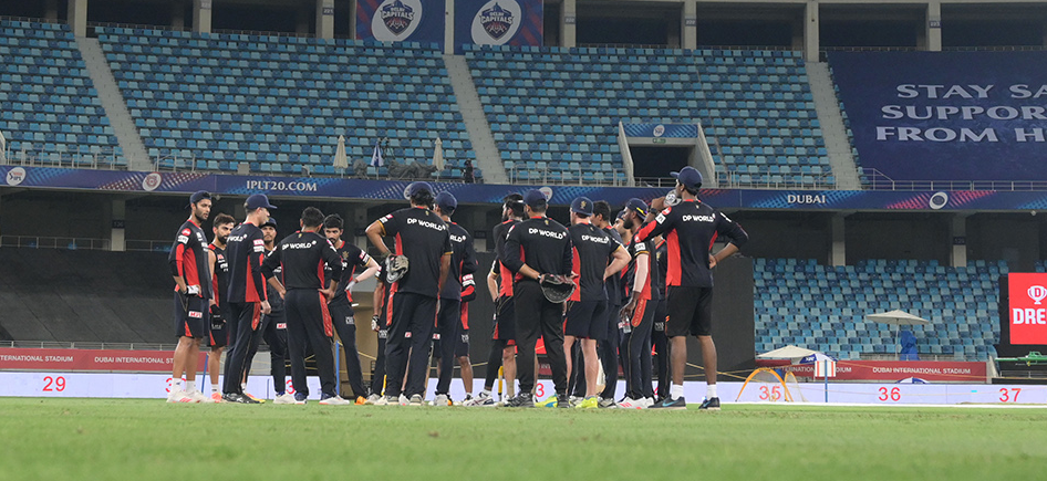 RCB players and management during a practice session- IPL 2020